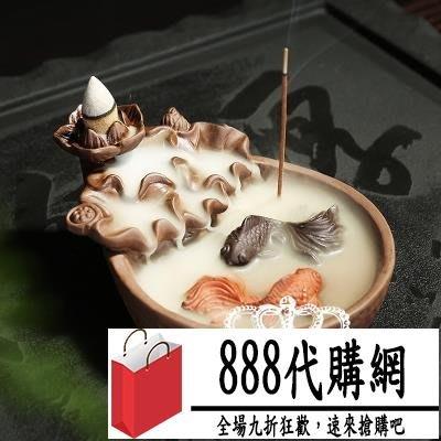 香爐 倒流香創意時來運轉茶道紫砂家用茶寵觀賞客廳禪意擺件【888代購網】