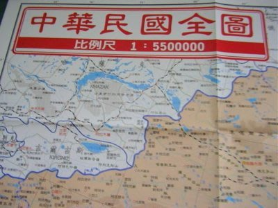 ((1中國地圖))舊版35省-中文-78X108cm-中國大陸地圖-(國產精美地圖)--捲式單面護貝防水