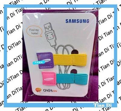 台中天地通訊 手機輕鬆購*SAMSUNG USB收納線 原廠配件 三星 捲線 配件 全新噴淚供應~