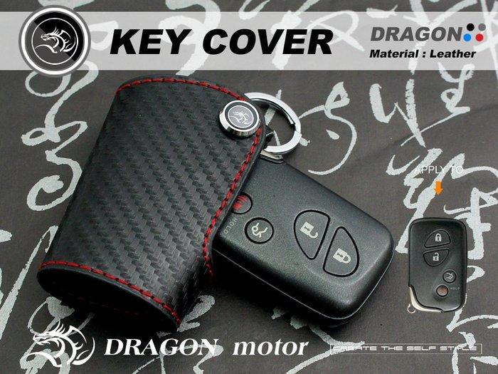 Lexus IS ES GS LS RX 200 240 250 300 330 350 430 汽車 晶片 鑰匙 皮套