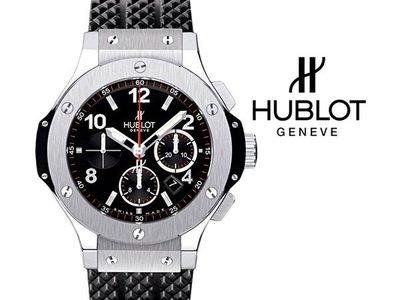 Hublot 宇舶錶 Big Bang 44mm 瑞士 鈦金屬 計時 機械錶 手錶 301.SX.130.RX