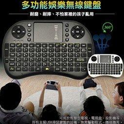ifive多功能掌上型無線鍵盤 藍牙鍵盤藍芽鍵盤/無線鍵盤/適平板手機三星/IPAD/IPHONE