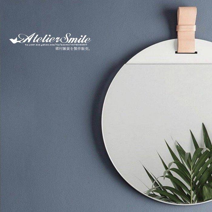 [ Atelier Smile ]  鄉村雜貨 北歐風 簡約壁掛鏡  圓形 浴室鏡 梳妝鏡 玄關鏡 皮帶掛鏡 #直徑60