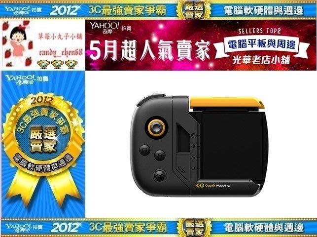 【35年連鎖老店】飛智 黃蜂N 手機遊戲搖桿有發票/1年保固/台灣公司貨/For iPhone 6~8 Plus
