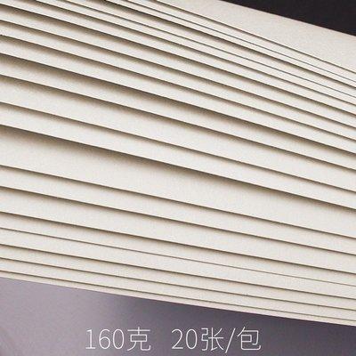 橙子的店  大千素描紙4k水彩紙160...