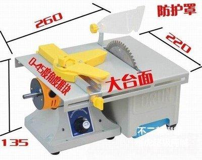 【格倫雅】^電動工具電鑽磨刀 翡翠金屬木材雕刻 打磨切割拋光玉石雕刻機小型 修補工具4