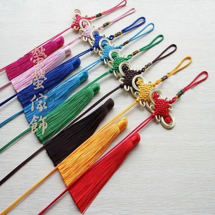 【螢螢傢飾】中國結6盤結加單穗套裝 手工編織臺灣線材吊飾繩 工藝品 家居品