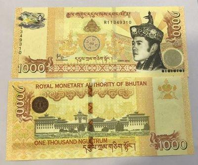 【鑒 寶】(世界各國錢幣)不丹  2016年版 1000努爾特斯姆 , 紙幣 【 亞洲 】 - - Bhutan BTG2334