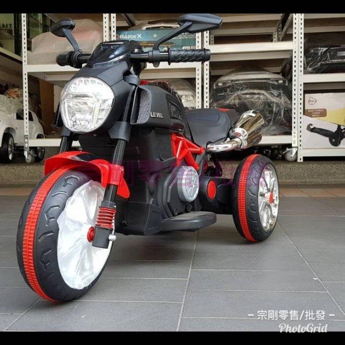 【宗剛零售/批發】杜卡迪兒童電動摩托車 超酷炫的超跑重機 電動兒童摩托車