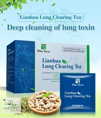 【潤心茶吧】買三送一 蓮花龍清茶Lianhua Lung Clearing Tea 蓮花清 溫茶代用茶