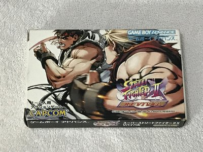 Gameboy advance GBA game Super Street Fighter 2 X Revival 日版中古 靚盒