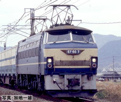 [玩具共和國] TOMIX 7142 国鉄 EF66-0形電気機関車(前期型・ひさし付)