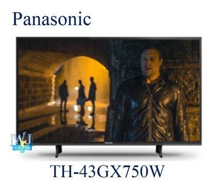 可議價【暐竣電器】Panasonic 國際 TH-43GX750W / TH43GX750W 液晶電視 43型 4K電視