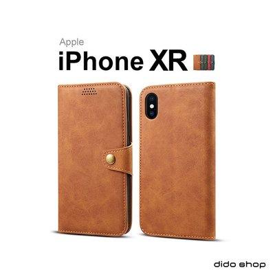 iPhone XR (6.1吋) 復古皮紋可插卡翻蓋手機皮套 (FS094)【預購】