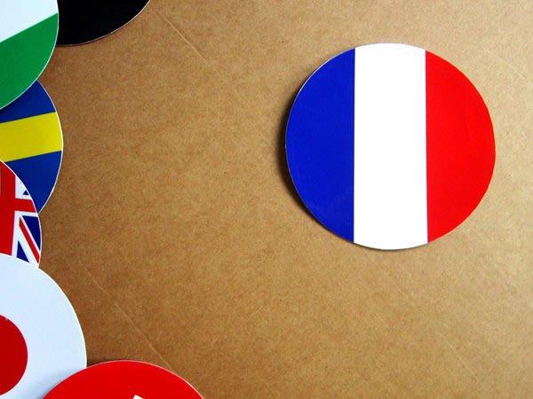 【國旗貼紙專賣店】法國旗圓形行李箱貼紙/抗UV防水/France/多國款可收集和客製