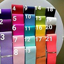 幸福園滿屋~臺灣製.羅紋緞帶 ,寬38mm ,1碼10元,馬卡龍色系,手作髮飾材料,迴紋緞帶 ,自選單色,