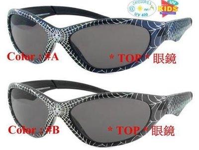 一元起標_兒童_小朋友專用太陽眼鏡_卡哇伊蜘蛛網圖案設計_止滑橡膠腳套_UV-400 鏡片_MIT製(4色)_K-98