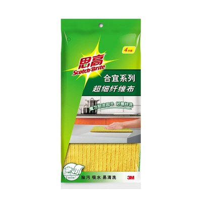 奇奇店-熱賣款 3M思高合宜系列纖維抹布2片裝清潔巾除污吸水家庭廚房家居洗碗布