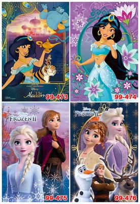 進口拼圖 99片迪士尼公主迷你片 99-473  99-474 茉莉公主與神燈 ,99-475 99-476 冰雪奇緣