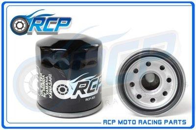RCP 303 機油芯 機油心 GTR1400 ZG1400 GTR 1400 2008~2019 台製品