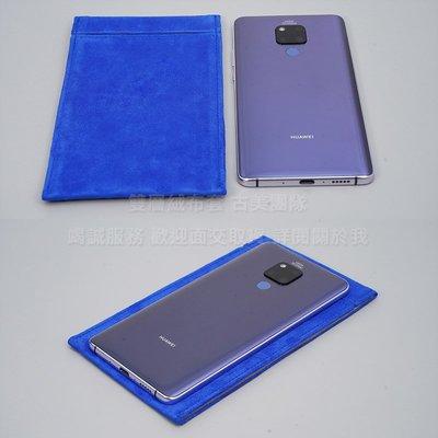Melkco 2免運雙層絨布套 HTC U20 5G 6.8吋 絨布袋手機袋手機套可水洗保護套 深藍 收納袋