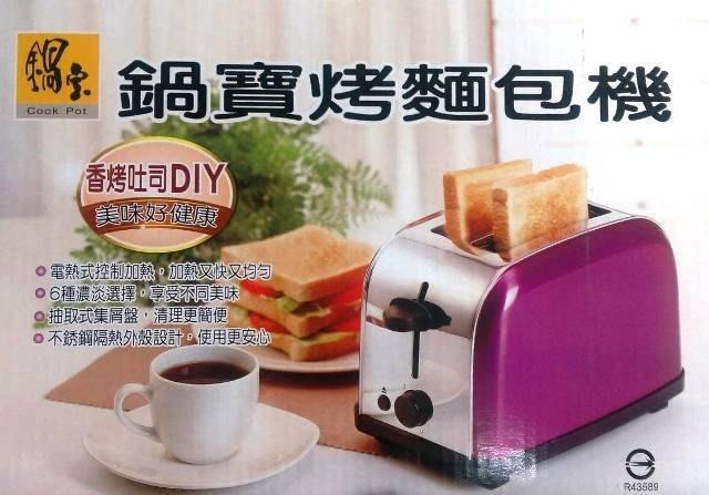 鍋寶 不鏽鋼烤土司烤麵包機 OV-580-D