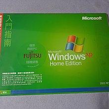 全新Microsoft Window xp Home Edition 2002中文版 未開封 值得珍藏