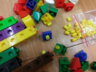 小園丁 台灣製 數學教具 積木 2公分多向正方形連接方塊專用連接頭 35顆裝