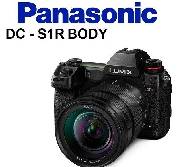 名揚數位【現貨免運】Panasonic LUMIX DC-S1R BODY 無反全幅機公司貨 S1R 登錄送禮9/30止