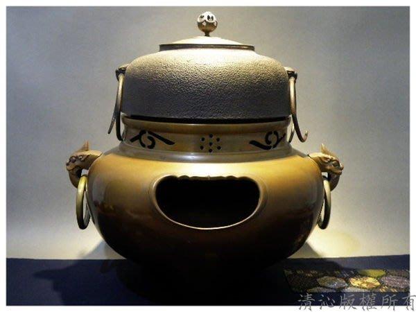 ☆清沁苑☆日本茶道具~金森紹榮 唐銅鬼面風爐釜~q118