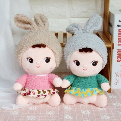 可愛創意仿真小女孩公仔布娃娃兒童過家家寶寶卡通小玩偶抓機娃娃