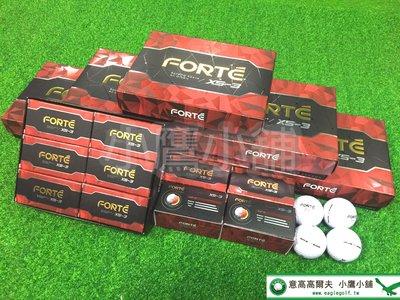 [小鷹小舖] FOREMOST GOLF FORTE XS-3 三層球 軟核心 特別柔軟 耐用的Surlyn球皮 XS3