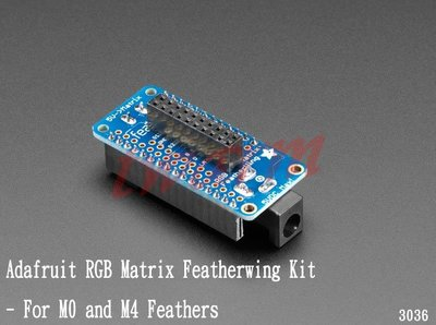 《德源科技》r) RGB Matrix Featherwing Kit - For M0 and M4 Feathers