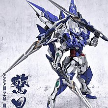 Anchoret Studio Amazing Exia Resin Conversion Kit MG 驚異能天使高達GK套改