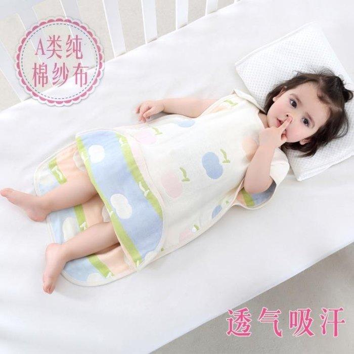 嬰兒紗布睡袋寶寶棉質背心式空調防踢被神器兒童春秋夏季薄款