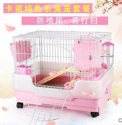 兔籠豚鼠荷蘭豬兔子籠子特大號別墅帶託盤抽屜防噴尿