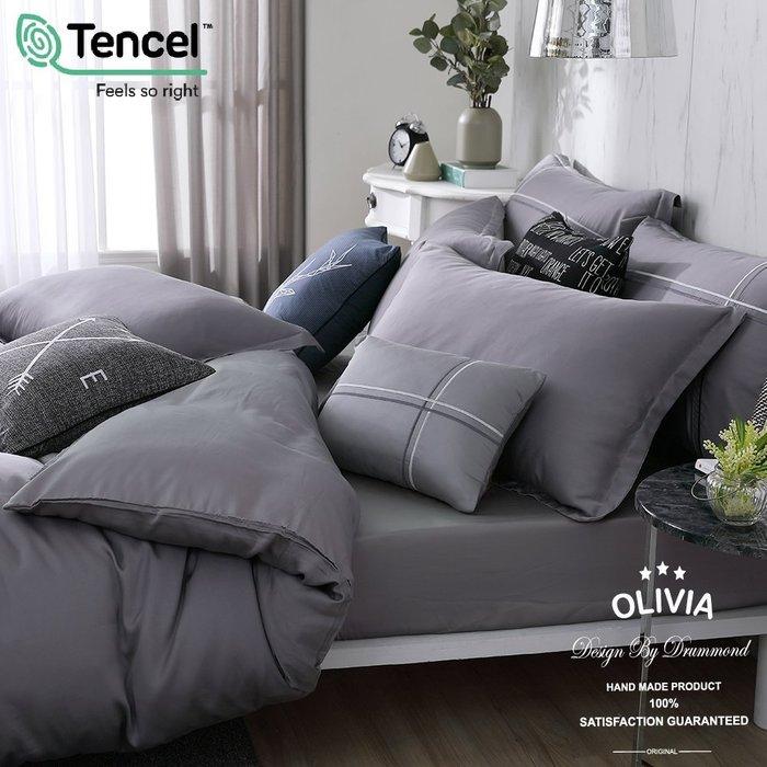 【OLIVIA】DR1000 solid color 全鐵灰 特大雙人床包枕套三件組  300織天絲™萊賽爾 台灣製