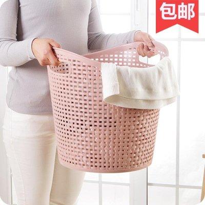 大號塑料髒衣籃浴室洗衣籃客廳玩具衣物收納籃髒衣服收納筐WY