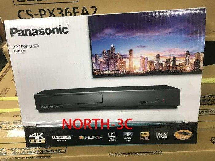 現貨~已改全區~價內詳*Panasonic國際*Ultra HD 4K藍光播放機【DP-UB450】中文介面.可自取!