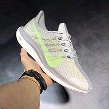 D-BOX  Nike Zoom Pegasus Turbo 網紗 跑步鞋 透氣 慢跑鞋 白黃