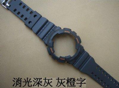 G-SHOCK 錶殼 錶帶 原裝正品 casio 18