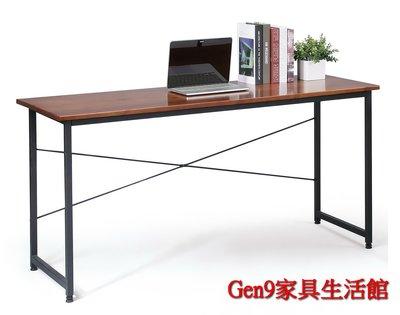 Gen9 家具生活館..簡易3尺書桌-SB:282-3..台北地區免運費!!