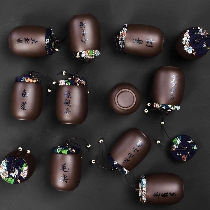 紫砂茶葉罐陶瓷茶罐小號普洱裝茶葉盒便攜迷你旅行存儲密封罐家用