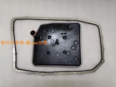 新时空車飾 09-16年猛禽F150/3.5/6.2變速箱濾網波箱濾網墊子套裝油底殼墊