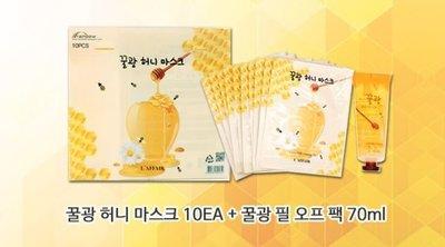 現貨 韓國 L'AFFAIR 蜜光蜂蜜面膜單片