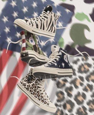 [秒殺] Brain Dead x Converse 聯名 豹紋/斑馬 迷彩 Chuck Taylor 高筒帆布鞋