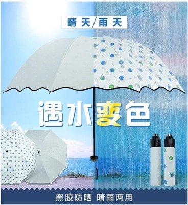 折疊雨傘波點創意小巧韓國小清新三折遇水...
