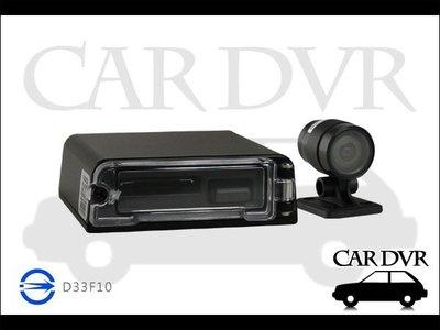 【CAR DVR專賣館】免運+送8G VACRON守護眼 VVG-MDE08 機車行車紀錄器 單鏡頭 MDE08 17