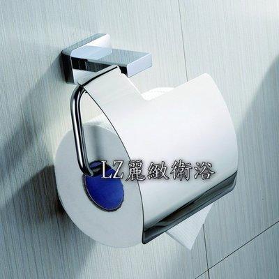 ~LZ麗緻衛浴~時尚款純銅有蓋捲筒衛生紙架[帕德系列]