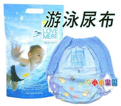 *小小樂園*然自母愛游泳拉拉褲 3入裝 (M號、L號、XL號可選)夏日戲水必備(游泳尿布) 桃園市